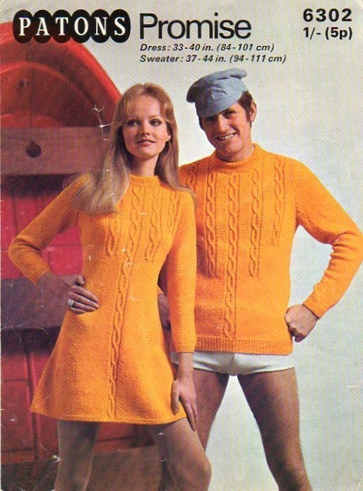 Tacky 70's Guy in a Handmade Sweater and... um... a Speedo?!