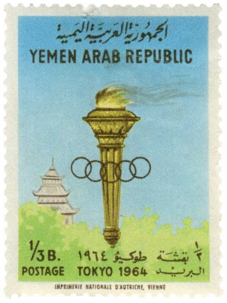 1964 Tokyo Olympics Postage Stamp from Yemen - Click for printable art