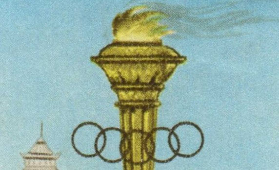 vintage-olympic-stamps