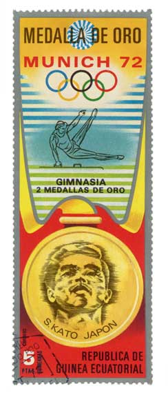 Vintage Olympics Pommel Horse Collector Postage Stamp Art